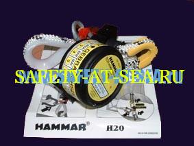 Гидростатическое Разобщающее Устройство HAMMAR H20