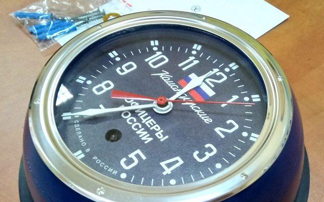 часы судовые ВОСТОК