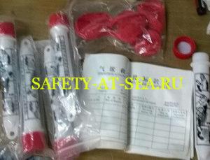 Капсула для идентификационных карт плотов спасательных.