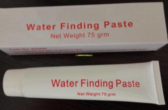 Водочувствительная паста (Water finding paste)